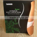 NEW!!Highly effective Loss weight Tightening Toning slimming body applicator anti cellulite toning slimming cream