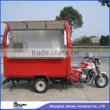 JX-FR220I Shanghai Jiexian hot selling ice cream push cart