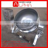 500Liter steam heating tilting jacketed kettle /candy cooking pot/ jacketed cooking pot