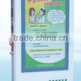 commercial water vending machine/purified water vending machine/bottled water vending machine for drinking water