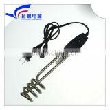 10A 250V 1500W House Kitchen Electric Immersion Heater Heating Element
