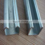 U profile steel,U-shaped steel manufacturer!