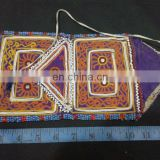 (AP-003) Afghan Ethnic Tribal Kuchi Purse
