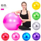 Sports Yoga Balls Bola Pilates Fitness Gym Balance Fitball Exercise Pilates Workout Massage Ball 45cm 55cm 65cm 75cm