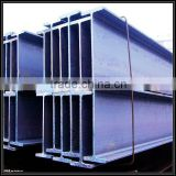 Good quality structural steel h beam a36