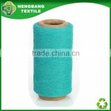 20s green colour loops and threads jersey cotton fabric yarn HB325 China