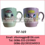 12oz Wholesale China Made Not Double Wall Nose Mug with Belly Shape for Promotion Tea Ceramic Cup