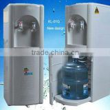 New design Floor Standing Water dispenser with compressor R134A