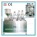 JZ-KL-01Automatic / Semi-autoTube Filling and Sealing Machine for Facial Cleanser / Toothpaste