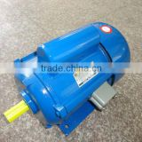 JY Series Small Powerful 0.75KW 2900RPM Electric Motors
