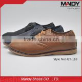Inquiry About Alibaba online shopping new model casual men shoes wholesale