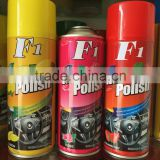 Car Care Products , dashboard polish wax or silicone spray                                                                         Quality Choice