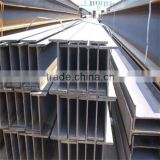 China Factory Supplier Steel H beam