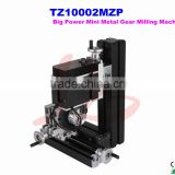Big Power Mini Metal Gear Milling Machine small cnc lathe