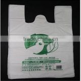 plastic shopping bag factory