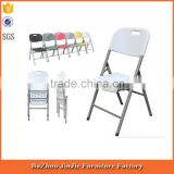 Hot Sale Top Quality Steel & PP Wholesale Plastic White Folding Chair                                                                         Quality Choice