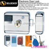 High Quality Electric Door Lock with built-in battery, remote control and wireless alarm