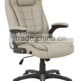Grey multifunctional thick padded office/ swivel chair with armrests