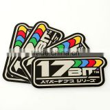 Big discount Custom Colorful 3d lenticular sticker and ski stickers,UV Resistant custom stickers die cut ---DH20353