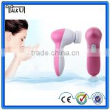5 in 1 samll package all skin types apploication electric face massager