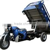automatic unload 250cc motorcycles three wheel