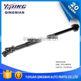Auto Chassis Parts U-Joint For Ford , Truck Steering Shaft Connection OEM:F2TZ-3B676-B