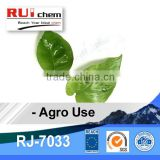 Silicone nonionic surfactant RJ-7033