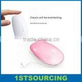 Magic Stone Mobile Power Supply/Power Bank 5200mah External Battery for Conference Gifts Business Gifts Mobile Phone