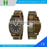 2016 New arrival natural maple wood watch,with custom logo wooden watch