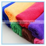 super absorbent microfibre cleaning towels for car cleaning