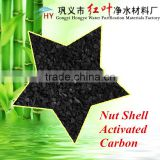 Granular activated carbon/nut shell/walnut/apricot/peach/shell activated for water treatment price per ton