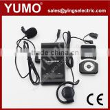 YMG-100 Series wireless tour guide system audio guide system