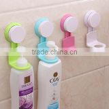 bathroom bath cream bottle holder /plastic bath cream bottle hook with suckers