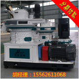 Sawdust granule machine direct sale, Rice Husk Pellet Machine, granulation equipment big discount