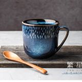 Custom Blank Ceramic Mug Color Glazed Ceramic Coffee Mug