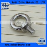 Stainless steel standard din 580 eye bolt and nut MADE IN CHINA