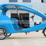 Three wheel vehicles pedicabs from china