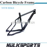 650B carbon bicycle frame Toray T700 carbon mountain bicycle frame Chinese mountain bike carbon fiber bicycle frame