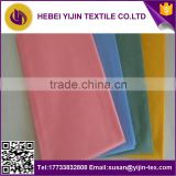 T/C 65/35 80/20 90/10 poplin fabric pocketing fabric for jeans                                                                         Quality Choice