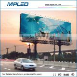 High brightness solar led billboard light