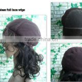 brazilian Human hair Glueless cap full lace wig