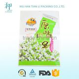alibaba china custom logo printing factory price biodegradable bottled water label design