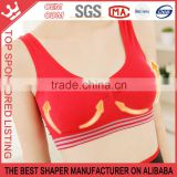 Fitness motion bra for ladies latest design black red color W114