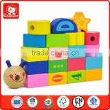 <b>baby</b> <b>toys</b> 1 year use 21 pcs stringing caterpillar bead fun square half round heart different shape wooden intelligent <b>toys</b>