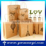 Customized die cut brown paper bag with factory price and high quality                                                                                                         Supplier's Choice