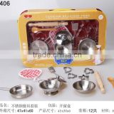 12 PCS Child stainless steel cooking toy mini kitchen set toy