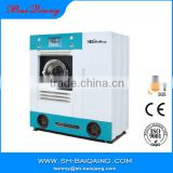 Big capacity heavy duty industrial laundry used dry cleaning machine                                                                         Quality Choice