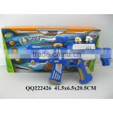 sound and light B/O flash gun toys electric toys gun for boys ,kids plastic electric gun toys