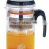 Tea Plunger, tea maker, glass coffee maker