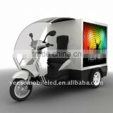 Mobile advertising light box,Delivery tricycle/trike,Mobile store,Mobile shops for Ice Cream, Pizza, Bread, drinks,foods